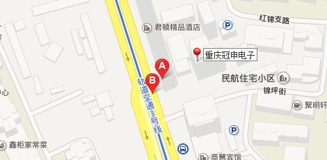 重庆亚博体育登录入口